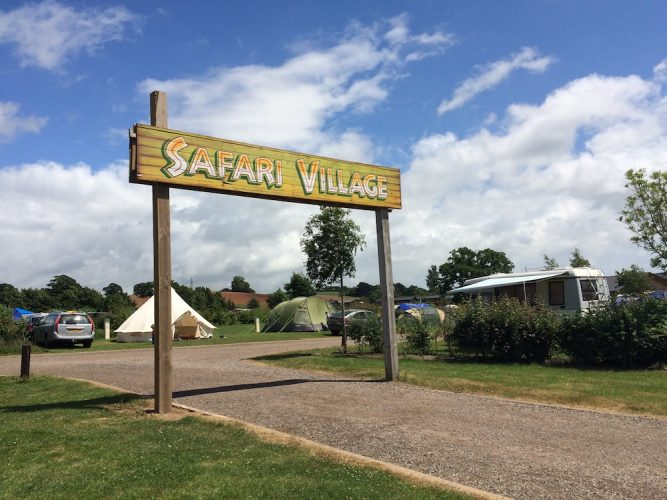 safari village sign